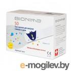 Все для глюкометров и анализаторов крови Тест-полоски Bionime Rightest GS300 50шт