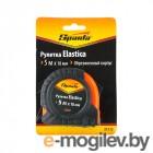 Sparta Elastica 5м 31312