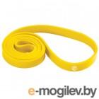 Эспандеры Тренажеры Lite Weights 0820LW 208x1.7x0.45cm 20kg Yellow