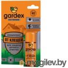 от клещей Gardex Extreme 50мл Концентрат для защиты дачного участка от клещей