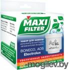 Аксессуары для климатического оборудования Аксессуары для климатического оборудования Наполнитель для картриджа Maxi Filter