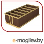 Органайзеры, кофры и вакуумные пакеты для хранения Чехол для нижнего белья Cofret 35x16x10cm 6 ячеек 1524