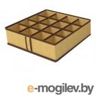 Органайзеры, кофры и вакуумные пакеты для хранения Чехол для мелочей Cofret 35x35x10cm 16 ячеек 1422