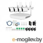 Готовые комплекты видеонаблюдения Готовые комплекты видеонаблюдения IVUE 1MPX IVUE-W5004-720-B4