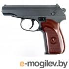 Страйкбольные пистолеты Galaxy G.29 Макарова