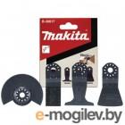 Аксессуары для инструментов Набор насадок для мультитула Makita B-30617