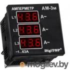 Амперметры Digitop AM-3M