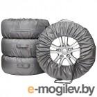Чехлы для хранения колес и шин чехлы для хранения колес и шин AvtoTink Комфорт 84003