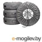чехлы для хранения колес и шин AvtoTink Стандарт 84004