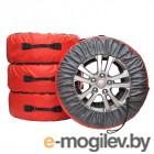чехлы для хранения колес и шин AvtoTink Премиум 84001