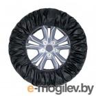 чехлы для хранения колес и шин As Seen On TV 4шт