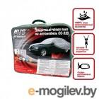 тенты для авто и мото AVS CC-520 влагостойкий, размер S 406х165х119см - на автомобиль