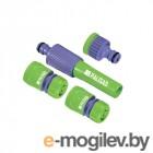Разбрызгиватели Системы полива Набор Palisad 65176 для подключения шланга