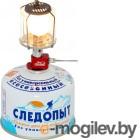 Лампы бензиновые, керосиновые и газовые Следопыт Северное Сияние PF-GLP-S03