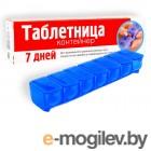 Таблетницы Azovmed / ФораФарм 72 - 7 дней