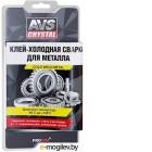 Холодная сварка AVS AVK-107 A78093S