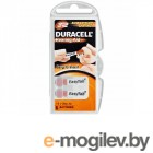 батарейки Duracell ActiveAir Nugget Box ZA312 DA312/6BL