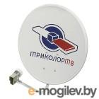 Спутниковое и кабельное ТВ Триколор ТВ СТВ-0.55 046/91/00008610