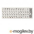 аксессуары для клавиатур TopON ST-FK-5RLW наклейка на клавиатуру для ноутбука