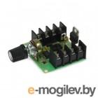 Электронные конструкторы и модули Радио КИТ Регулятор мощности RP124.2 с ШИМ 12-50В 30А