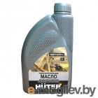 Масла и смазки Масла и смазки Масло Huter 2T 1L для 2-х тактных двигателей