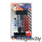 Специнструмент и ремкомплекты наборы автомобилиста Nova Bright 46838 для ремонта бескамерных шин