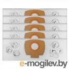 Аксессуары для пылесосов Мешки текстильные Makita P-72899 для VC2015L / 2512L / 3011L