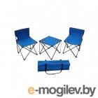 Наборы складной мебели Irit IRG-524 набор стол и 2 стула