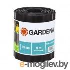 Садовый декор Бордюр GARDENA 00534-20.000.00 Black