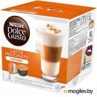 Капсулы для кофемашин Tassimo Latte Macchiato Caramel