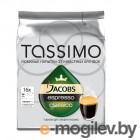 Капсулы для кофемашин Tassimo Espresso Classico
