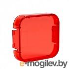 прочие аксессуары Lumiix GP398 for GoPro Hero 5 красный фильтр