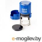 Печати и штампы Оснастка для печатей GRM 46042 Hummer Blue 235297