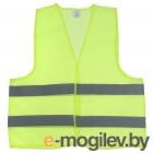 Torso 5254 Yellow 1256457 - от S до XL