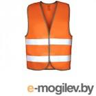 Protect 4650 Orange 777-053 - от S до L