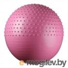Мячи Мяч Indigo IN003 2в1 65cm Pink