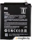 Аккумулятор Zip для Xiaomi Redmi Note 4X (BN43)
