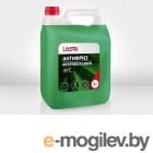 Антифриз LESTA 5 кг (зеленый) (-35°C)