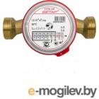 Счетчик для горячей воды СГВ-20 РФ ВIР-М (Дополнительные элементы: Фильтр косой, Комплект монтажный или Узел присоединительный) (Бетар)