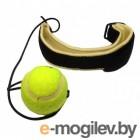 Эспандеры Indigo Fight Ball SM-061