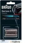 Принадлежности для бритв Сетка и режущий блок Braun Series 5