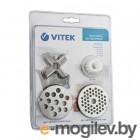 Насадка для мясорубки Vitek VT-1623 ST стальной