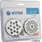 Формовочный диск Vitek VT-1626 ST