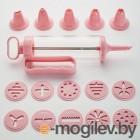 Шприц кондитерский DELTA BE-0351 темно-розовый с белым