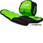 Комплект утяжелителей Starfit Эргономичные WT-201 (1кг, зеленый/черный)