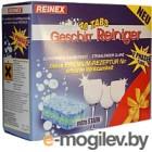 Таблетки для посудомоечных машин Reinex Geschirr-Reiniger UltraTabs: 2 в 1 (40шт)