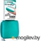 Лак для ногтей Misslyn Nail Polish 06S (10мл)