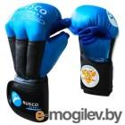 Перчатки для рукопашного боя RuscoSport Синий (р-р 8)
