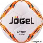 Футбольный мяч Jogel JS-760 Astro (размер 5)
