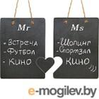Меловая доска Grifeldecor Mr and Ms (410x280)